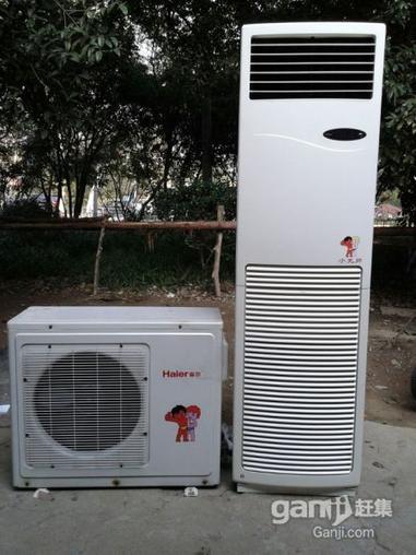 2,5匹海尔小状元柜式空调