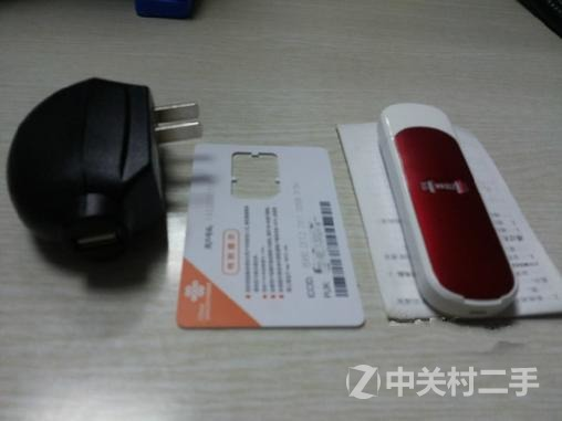 无线网卡(联通,带wifi卡托)