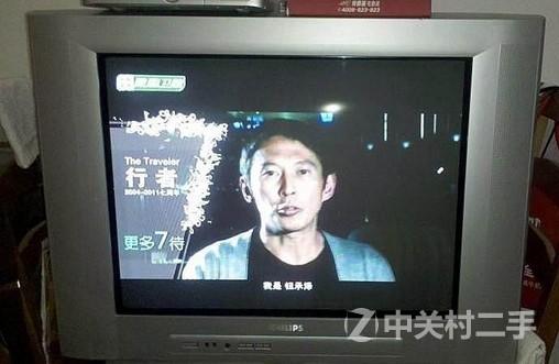 出一台飞利浦29寸纯平电视机-crt普通电视-二手库