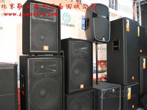 回收专业舞台音响
