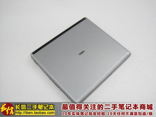 三星筆記本保修期限 靜安區二手電腦收購