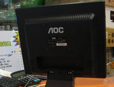 17寸aoc冠捷液晶显示器.176si用了不到一年.带电源线和电脑连接线.