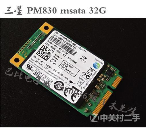 固态硬盘容量: 32GB 固态硬盘接口: PCI-E 硬盘尺寸: mSATA 售后服务: 全国联保 品牌: SAMSUNG/三星 三星固态硬盘: 其它型号 成色: 全新 三星 msata 32G SSD minipci-e接口 minisata SSD 固态硬盘 适合 thinkpad W520 T420 X220 Y560 Y470等机型! 温馨提示: 三星 msata 32GSSD一般适合一些玩家来使用或者体验SSD快感的买家来试用,实际没有意义的,一般win7,win8的系统旗舰版的要25G左右,专